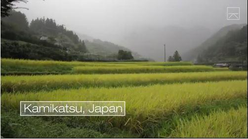 Kamikatsu town Japan
